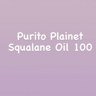 New New New!  Purito Plainet Squalane Oil 100 is now available in Finland !! In @kokoskin.fi and @yeppo.finland   This super moisturizing oil nourishes skin, hydrate and lock in moisture. Soothes redness and skin irritation. Can be used on face, body, nails and hair!  #kokoskinfi #korealainenkosmetiikka #koreanskhudvård #korealainenihonhoito #koreanskhudpleje #hoitoöljy #kuivalleiholle #kuivaihokiittää